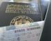 Environ 100 000 visas Schengen délivrés par l'ambassade d'Espagne en Algérie en 2017