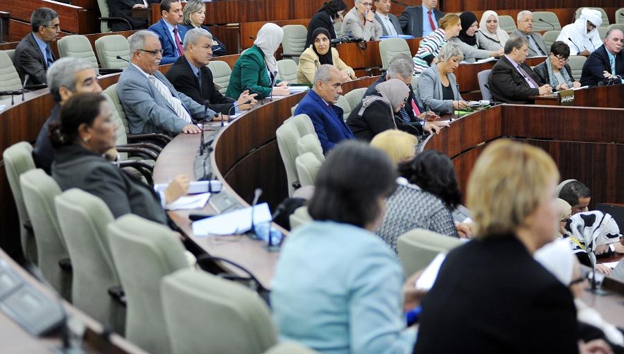 APN commission de la condition de la femme UIP