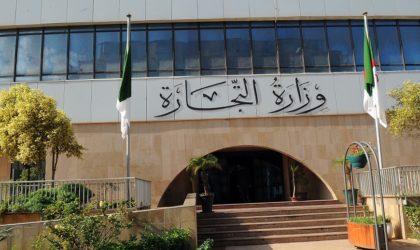 Le ministère du Commerce organise la Semaine de la qualité