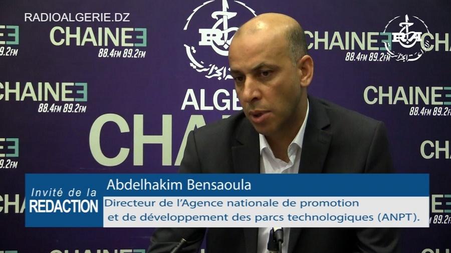 Bensaoula ANPT cyberparcs