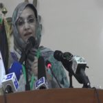 Aminatu Haidar RASD territoires occupés