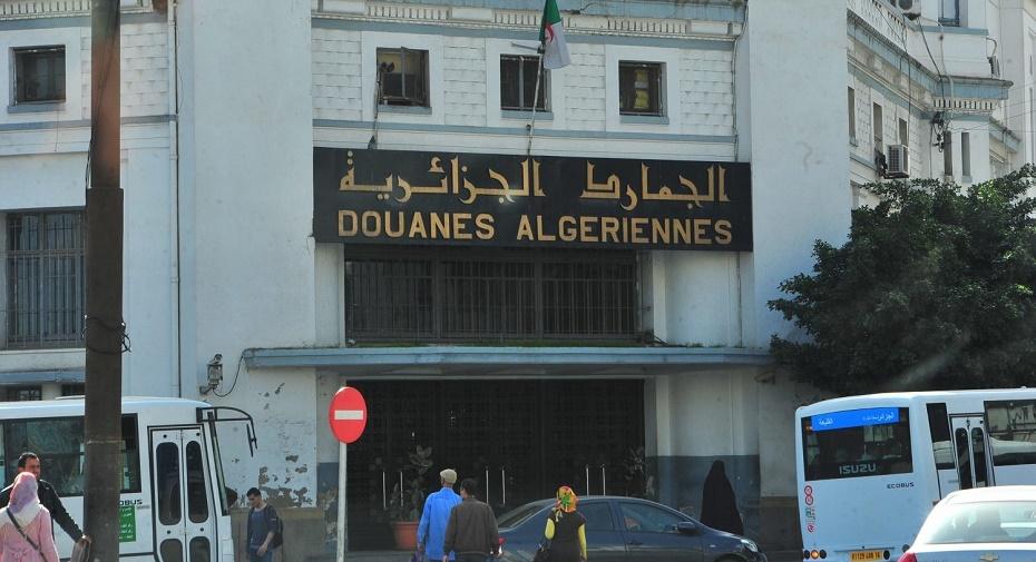 douanes DG Raouya