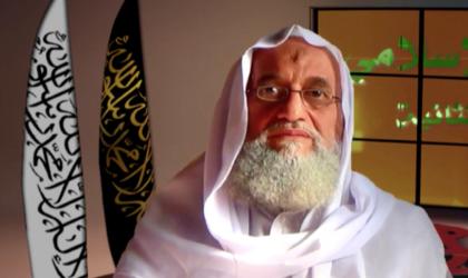 Al-Qaïda appelle au djihad contre l'installation de l'ambassade américaine à El-Qods