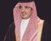 Le président Bouteflika reçoit le ministre saoudien de l'Intérieur