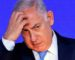 Il est entendu par la police: l'étau se resserre autour de Netanyahou