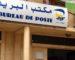 Vignette automobile: Algérie Poste rassure les citoyens