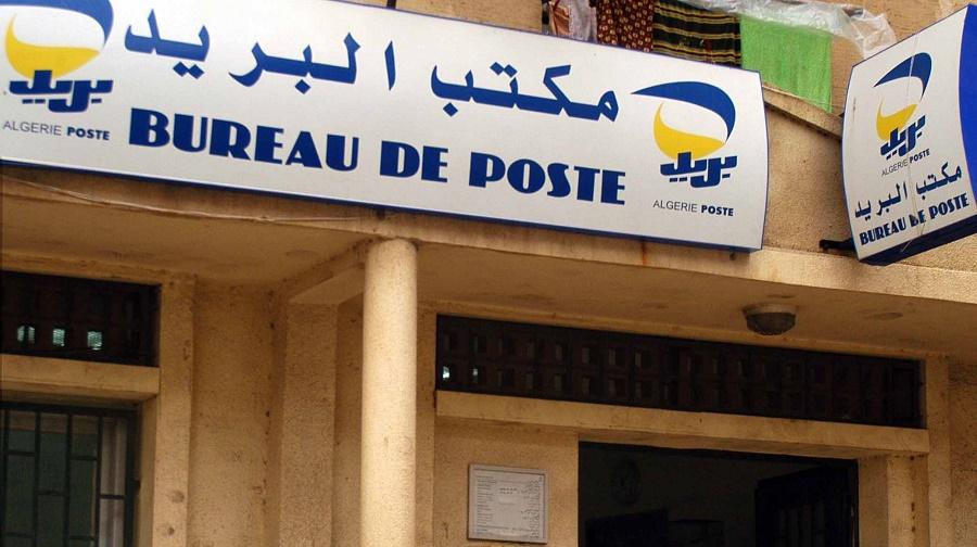 Algérie Poste vignette automobile