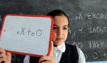 Le ministère de l'Education lancera une nouvelle consultation sur l'enseignement de tamazight