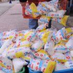 Ouyahia révision subventions