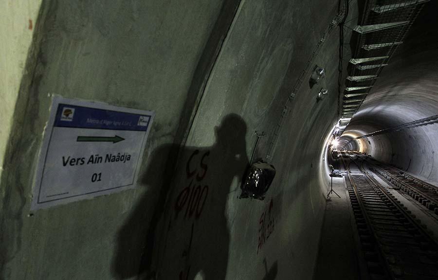 Ain Naâdja métro