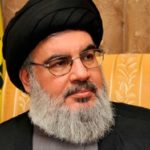 Nasrallah Cheney proposition résistance