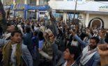 Classés «terroristes», les Houthis piétinent les drapeaux américain et israélien