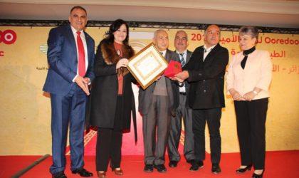 Prix Ooredoo d'alphabétisation: remise du prix 2018 et appel à candidature pour l'édition 2019