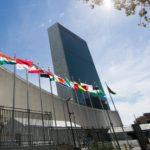 AAJ ONU Conseil de sécurité Sahara Occidental