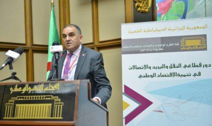 Ooredoo participe à la Journée parlementaire sur les TIC et le transport