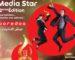 Ooredoo lance la 12e édition de Media Star: Journalistes… dévoilez vos talents!