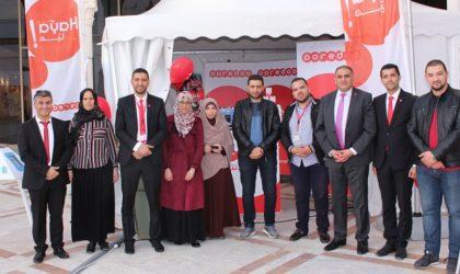 4e Salon national de la créativité : Ooredoo présente son expérience dans la promotion de l'entrepreneuriat
