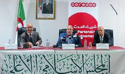 Ooredoo partenaire de la Conférence internationale sur l'enseignement de l'Education islamique