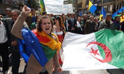 Célébration du 20 Avril: les militants du MCB appellent à la vigilance