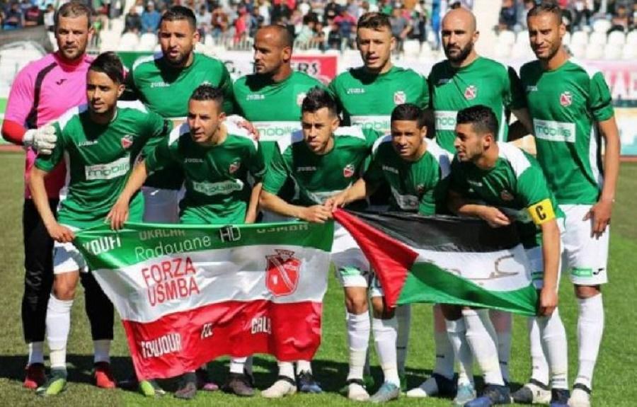 USMBA Coupe d'Algérie finaliste