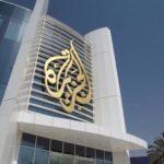al-jazeera arabie saoudite tribune pour les groupes terroristes