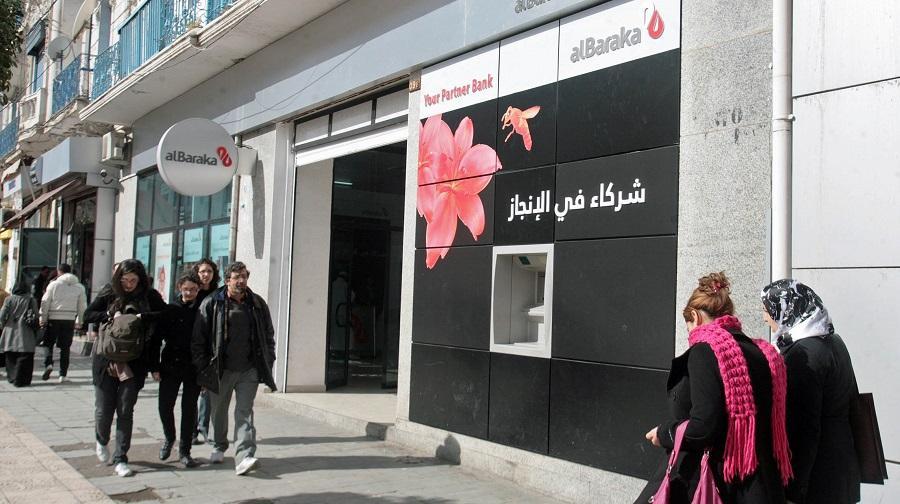 Islam banque