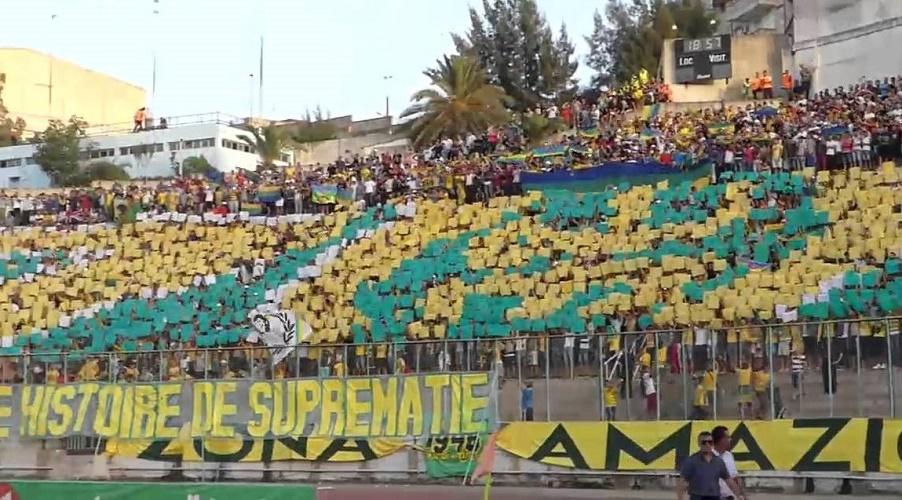 JSK finales de Coupe d'Algérie