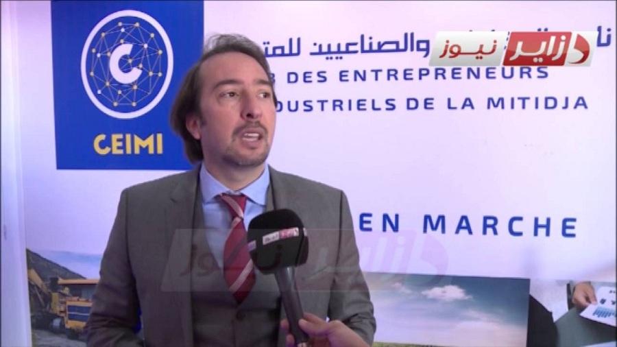 Algérie BM Doing Business