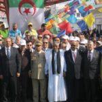Algérie Sahara Occidental