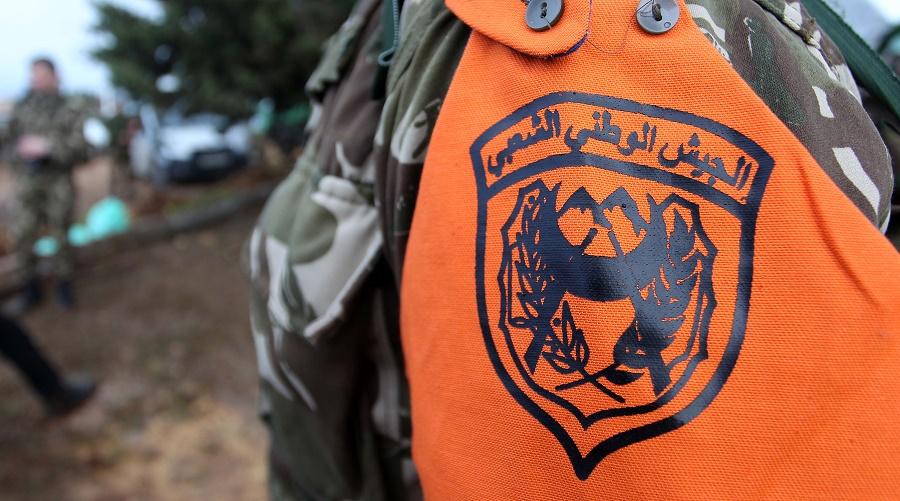 ANP capture terroristes