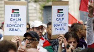 Maroc partenariat Israël