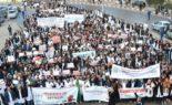 Marche des médecins et des paramédicaux à Alger