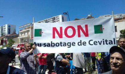 Des centaines de manifestants à Béjaïa dans la marche de soutien à Cevital