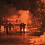 Marzouki tunisienne