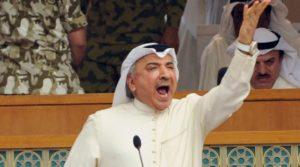 Dachti Koweït pays du Golf