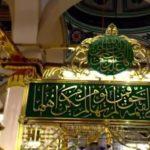tombeau du prophète Mohamed