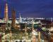 Italie: acquisition de la raffinerie Augusta par le groupe Sonatrach