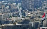 Damas sous contrôle entier de l'armée syrienne