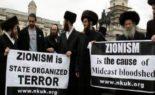 Un Rabbin contredit DonaldTrump : «Le peuple juif n'a rien à voir avec El-Qods»
