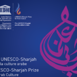 Unesco Sharjah