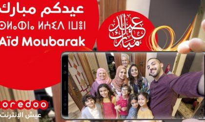 Ooredoo souhaite un Aïd El-Fitr Moubarak au peuple algérien