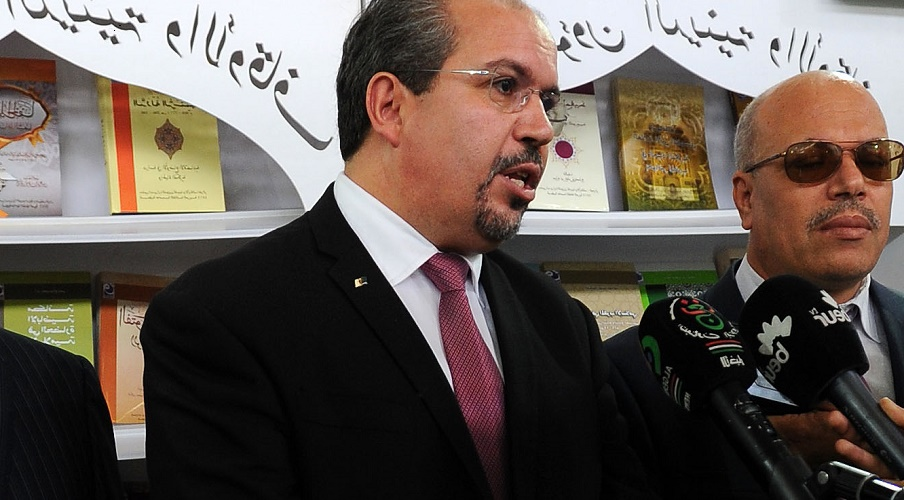 Mosquée ministre