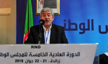 Ouyahia au sujet des 701 kg de cocaïne: «L'Algérie vit une agression à travers la drogue»