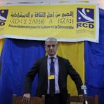 RCD, Mohcène Belabbas