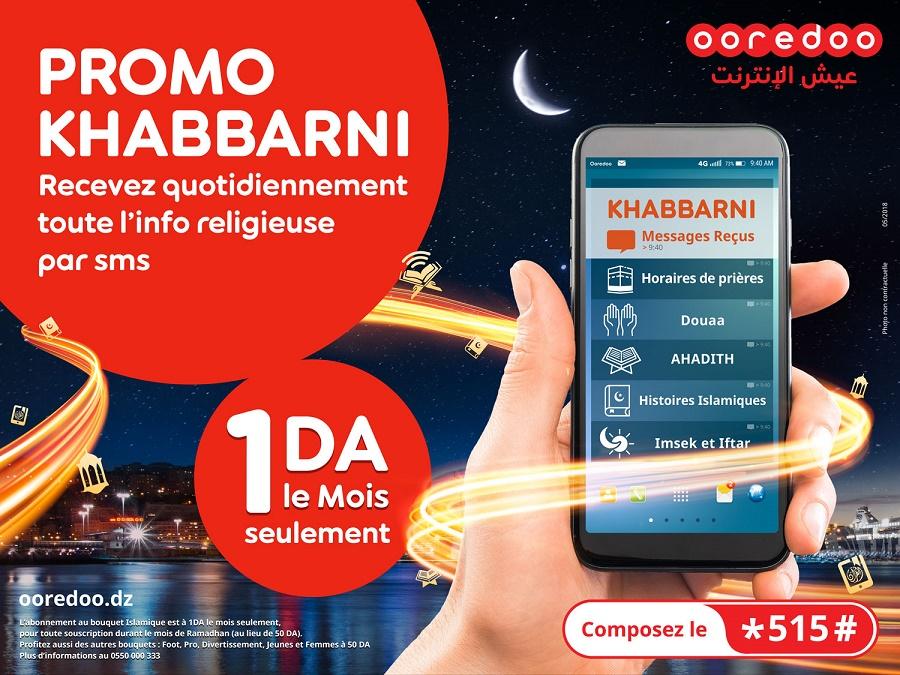 Promo Ramadhan Khabbarni