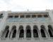 Epic d'Alger : le syndicat exige l'annulation de la suppression des indemnités de retraite et de décès