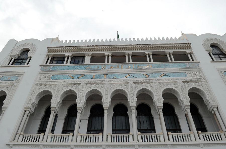 wilaya d'Alger Epic