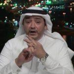 Saoudiens ouverture ambassade à Jérusalem