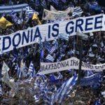 Macédoine change de nom