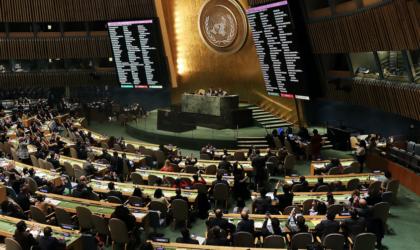 Palestine: un oui écrasant en faveur de la résolution présentée par l'Algérie à l'ONU